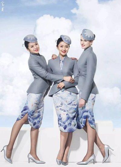 Đồng Phục Hàng Không – Đồng Phục Hàng Không 103